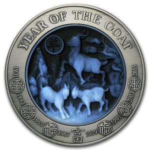 2015 Rwanda 3 Ounce Year Of The Goat Dual Layer Agate Coin Set