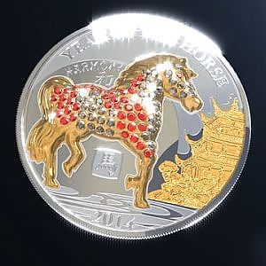 2014 Rwanda 3 X  20 Gram Pave Crystal Year of the Horse Silver Proof Coin Set on Vimeo